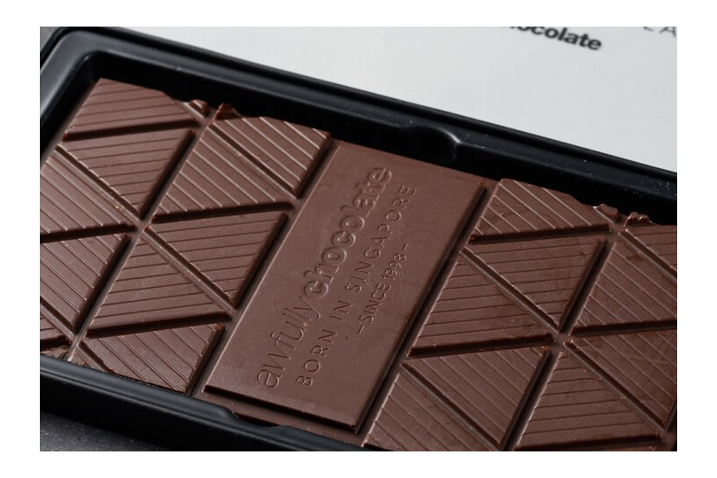 ESPRESSO CHOCOLATE BAR