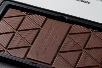 ESPRESSO CHOCOLATE BAR