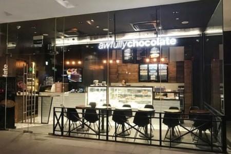 McCallum St (Cafe)